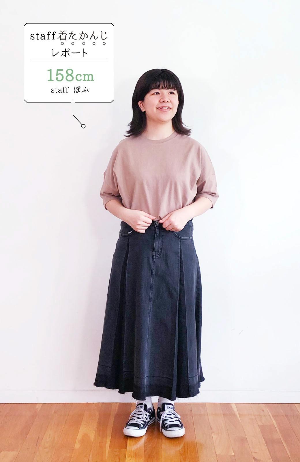 haco! 【新色登場&再入荷!】デニムパネルプリーツスカート <ブラック>の商品写真31