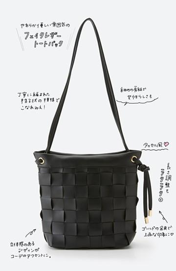 haco! さっと持って女っぽ 手編みメッシュが上品なやわらかフェイクレザーのトートバッグ <ブラック>の商品写真