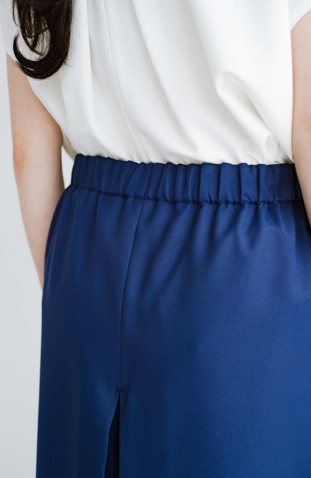 haco! スカート感覚でゆったりはけちゃう お仕事にも便利なきれいめタックワイドパンツ <ネイビー>の商品写真10