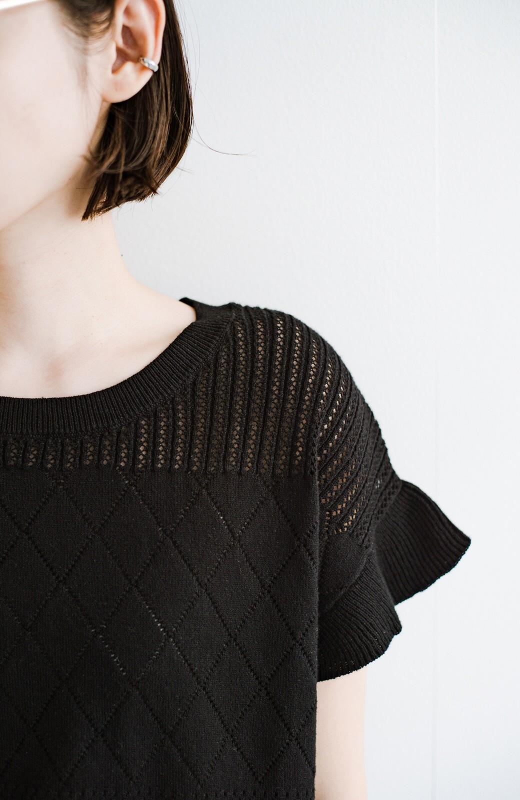 haco! (φ)透けすぎないから安心して着られる 華やか透かし編みニットトップス <ブラック>の商品写真8
