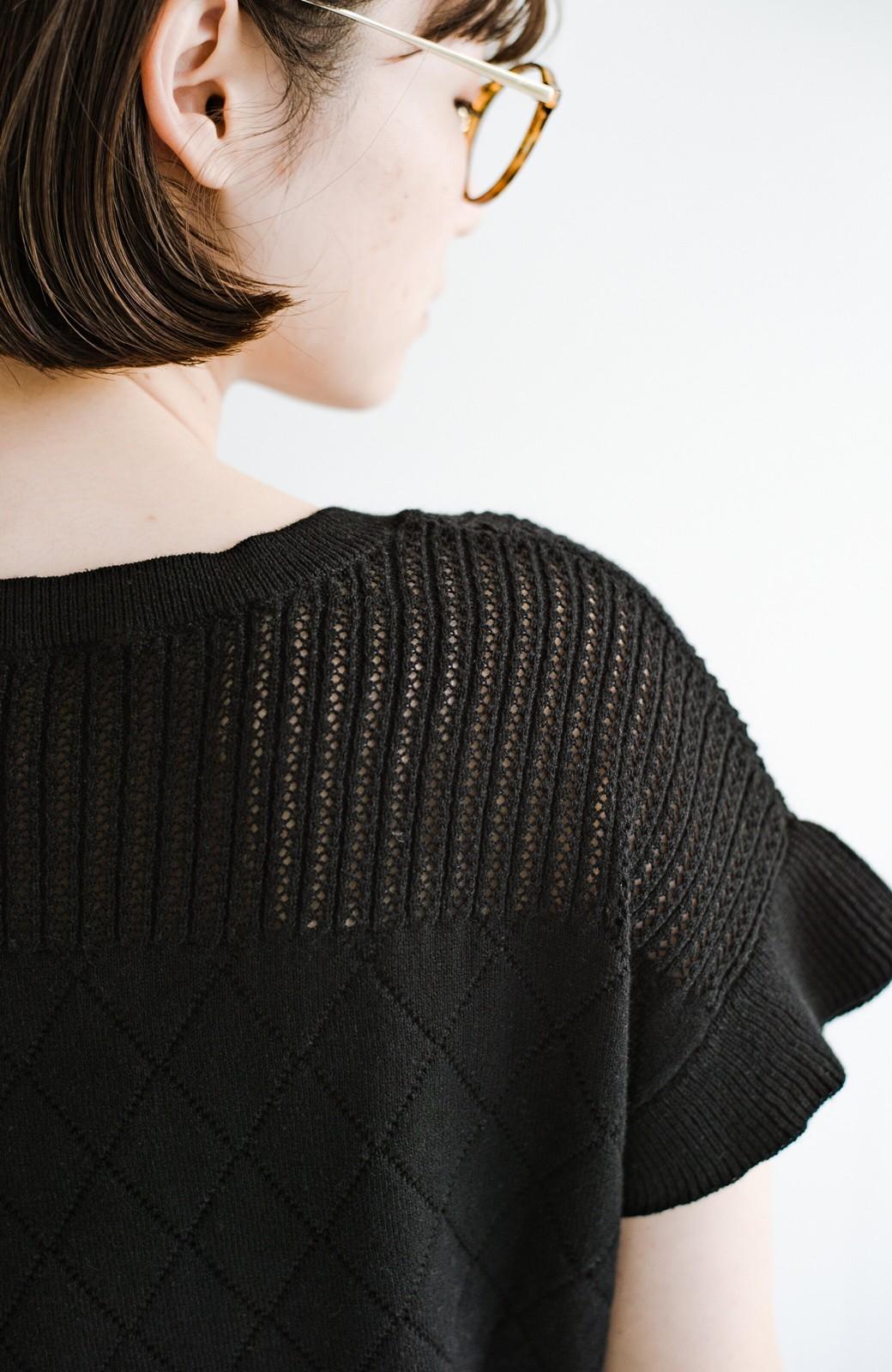 haco! (φ)透けすぎないから安心して着られる 華やか透かし編みニットトップス <ブラック>の商品写真9