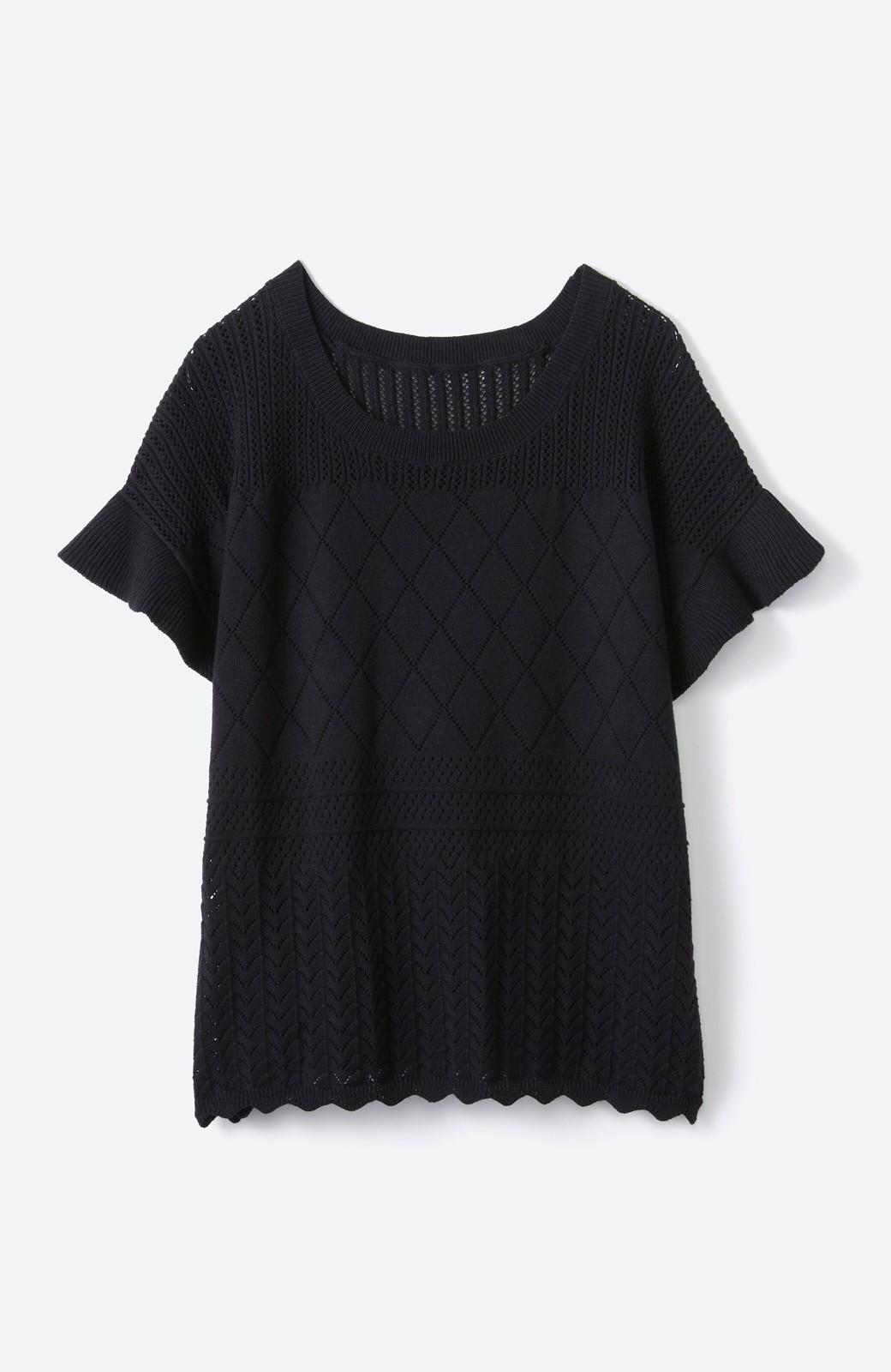 haco! (φ)透けすぎないから安心して着られる 華やか透かし編みニットトップス <ブラック>の商品写真6