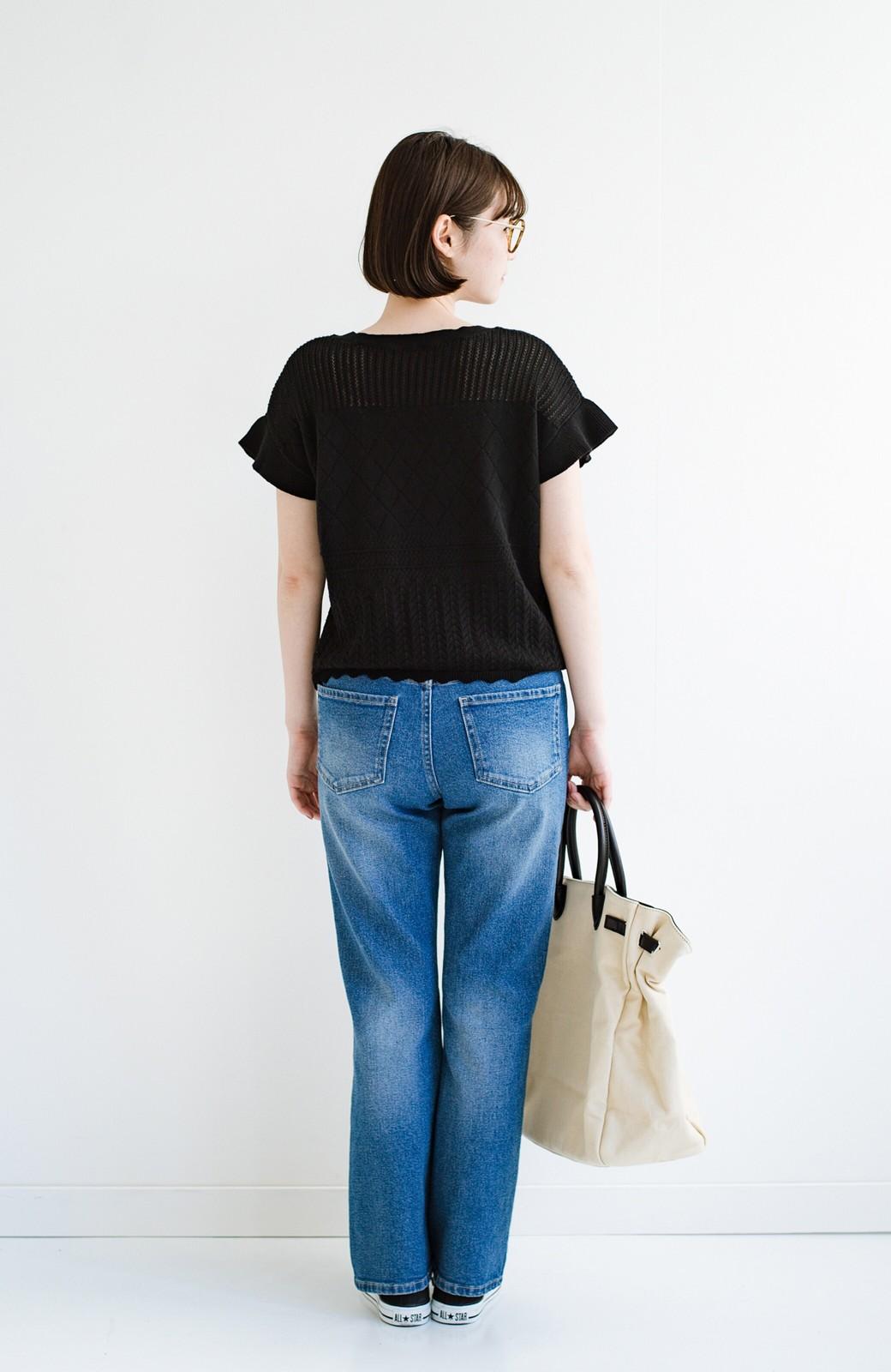 haco! (φ)透けすぎないから安心して着られる 華やか透かし編みニットトップス <ブラック>の商品写真18