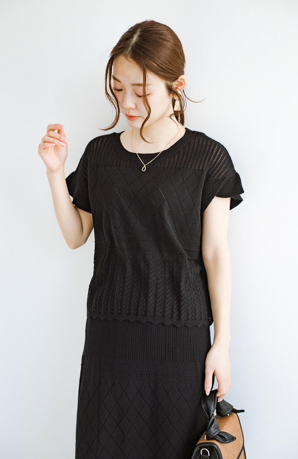 haco! (φ)透けすぎないから安心して着られる 華やか透かし編みニットトップス <ブラック>の商品写真20