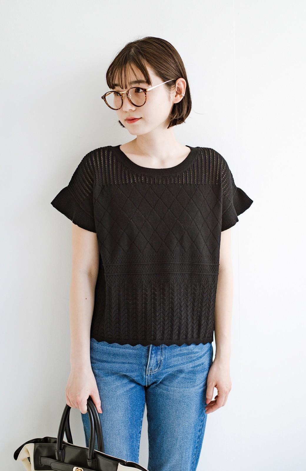 haco! (φ)透けすぎないから安心して着られる 華やか透かし編みニットトップス <ブラック>の商品写真7