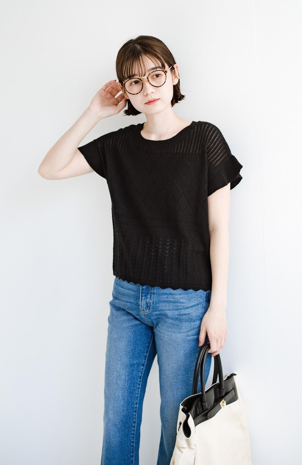 haco! (φ)透けすぎないから安心して着られる 華やか透かし編みニットトップス <ブラック>の商品写真21