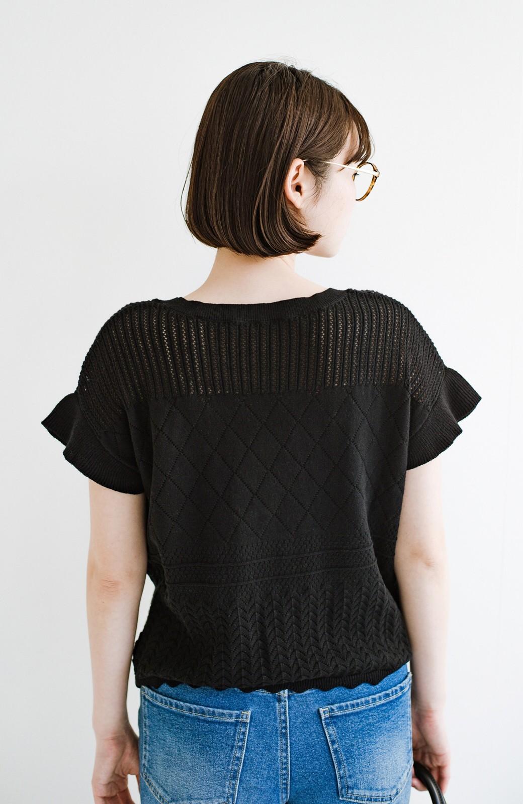 haco! (φ)透けすぎないから安心して着られる 華やか透かし編みニットトップス <ブラック>の商品写真22