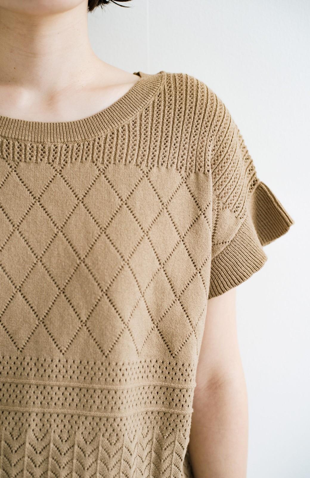 haco! (φ)透けすぎないから安心して着られる 華やか透かし編みニットトップス <カーキブラウン>の商品写真7