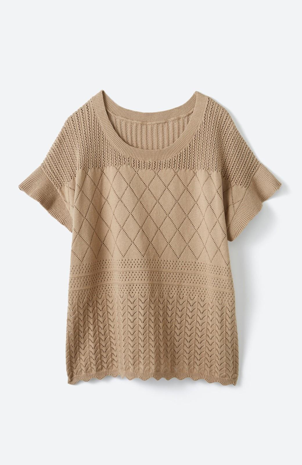 haco! (φ)透けすぎないから安心して着られる 華やか透かし編みニットトップス <カーキブラウン>の商品写真6