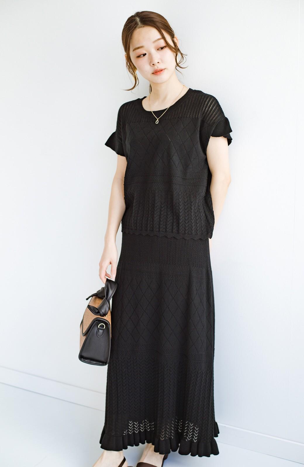 haco! (φ)Tシャツにもスウェットにも!裏地付きで長く着られる透かし編みニットスカート <ブラック>の商品写真16
