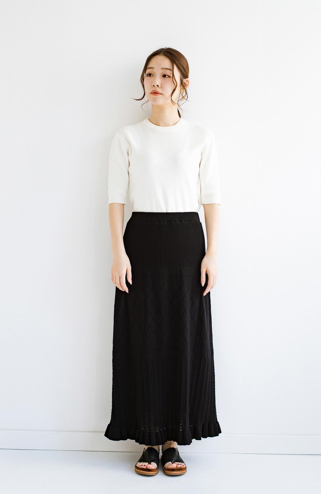 haco! (φ)Tシャツにもスウェットにも!裏地付きで長く着られる透かし編みニットスカート <ブラック>の商品写真13