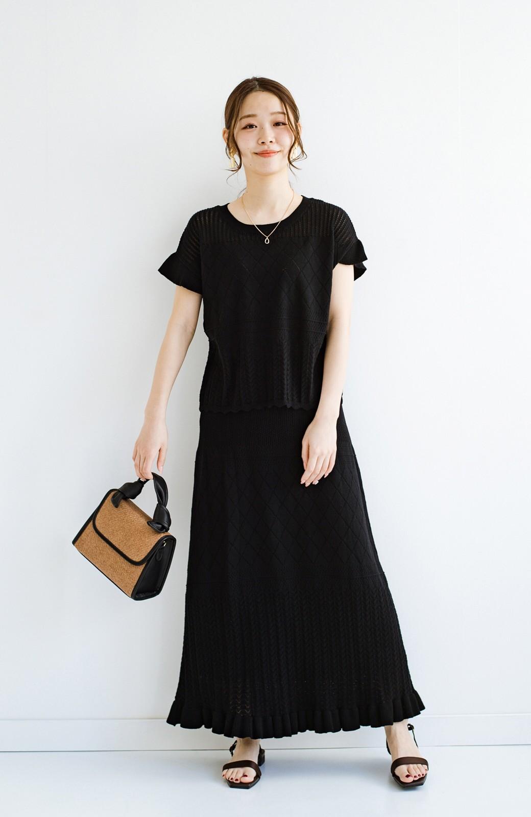 haco! (φ)Tシャツにもスウェットにも!裏地付きで長く着られる透かし編みニットスカート <ブラック>の商品写真15
