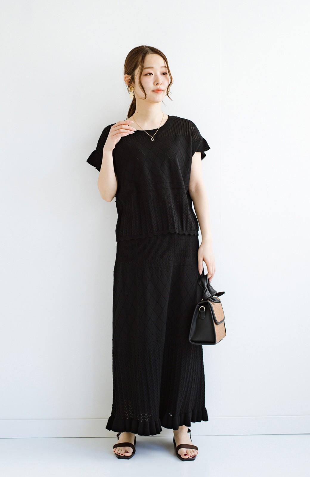 haco! (φ)Tシャツにもスウェットにも!裏地付きで長く着られる透かし編みニットスカート <ブラック>の商品写真20