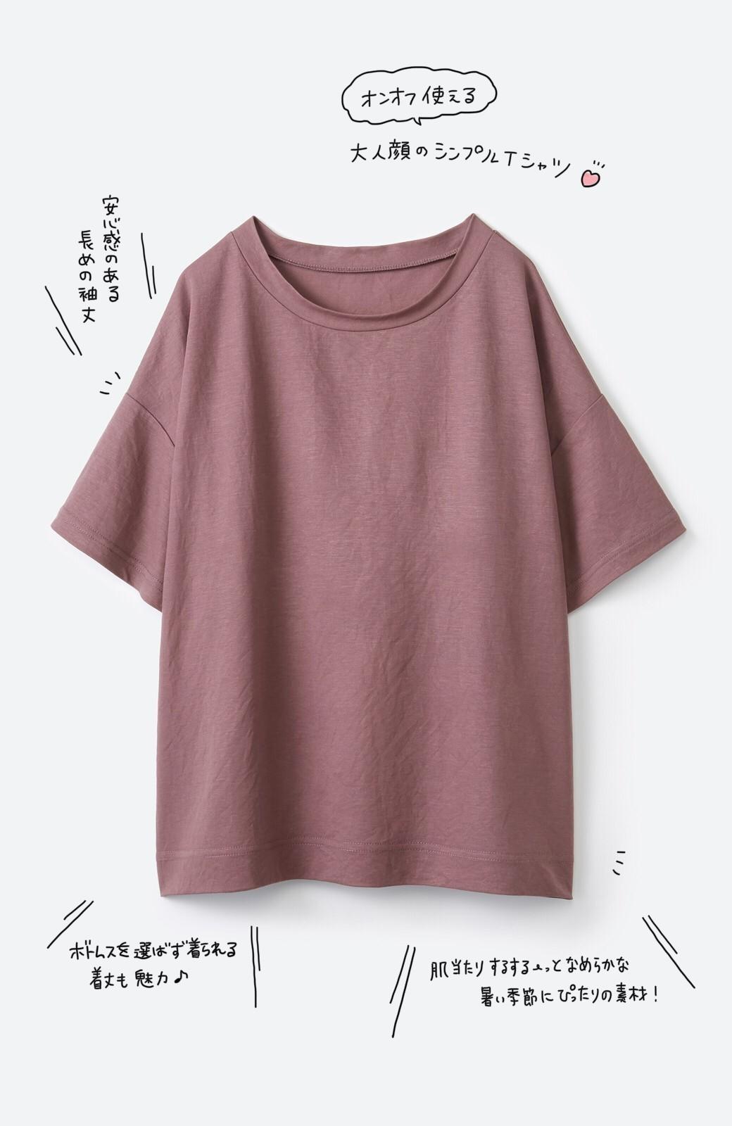 haco! カジュアル&きれいめバランスがちょうどいい!さらりと心地いい大人Tシャツ <スモークピンク>の商品写真3