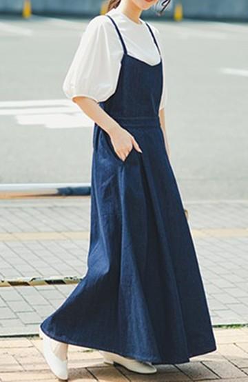 haco! 華奢見せデザインで女っぽ!Tシャツにもニットにも似合ってずっと使えるデニムサロペットスカート<ブルー>の商品写真