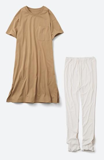 haco! 定番重ね着コーデを今っぽくアップデートできちゃう Tシャツワンピースとソフトチュールレギンスセット<ベージュ>の商品写真