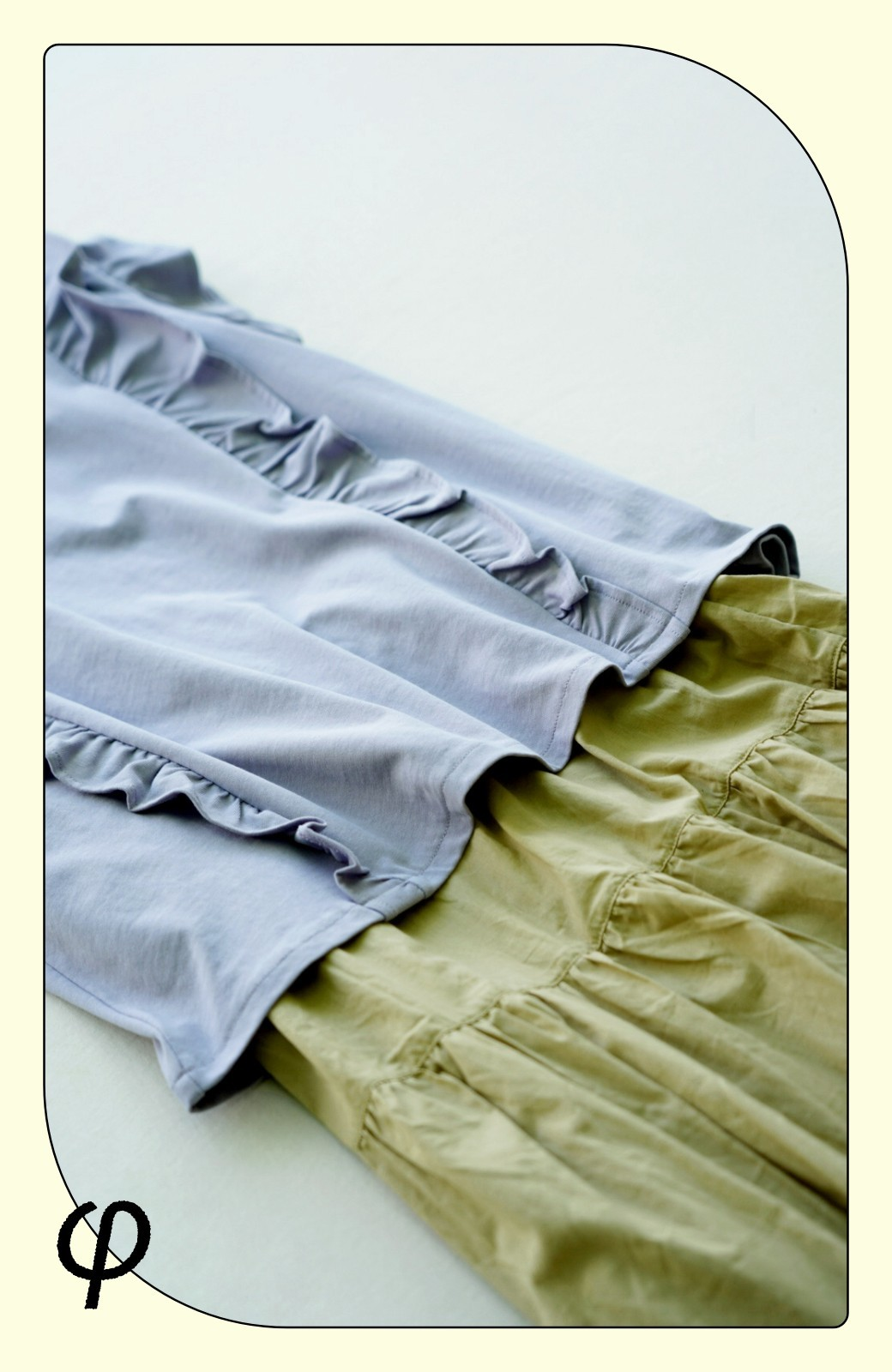 haco! (φ)顔周りぱっと華やか!Tシャツ感覚で着られて便利なフリルカットソートップス <ラベンダー>の商品写真3