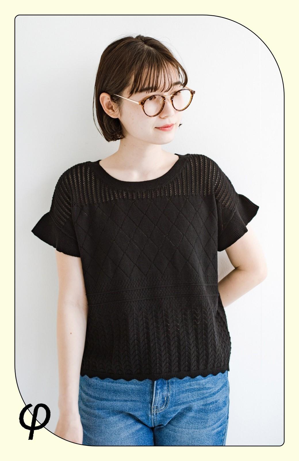 haco! (φ)透けすぎないから安心して着られる 華やか透かし編みニットトップス <ブラック>の商品写真1