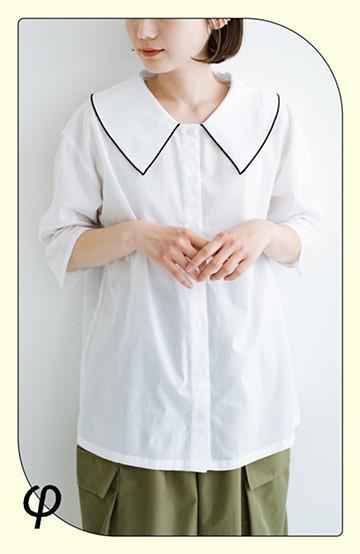 haco! (φ)甘さ控えめで照れずに着られる 今っぽおしゃれなビッグカラーブラウス<ホワイト>の商品写真