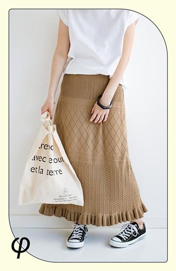 haco! (φ)Tシャツにもスウェットにも!裏地付きで長く着られる透かし編みニットスカート<カーキブラウン>の商品写真
