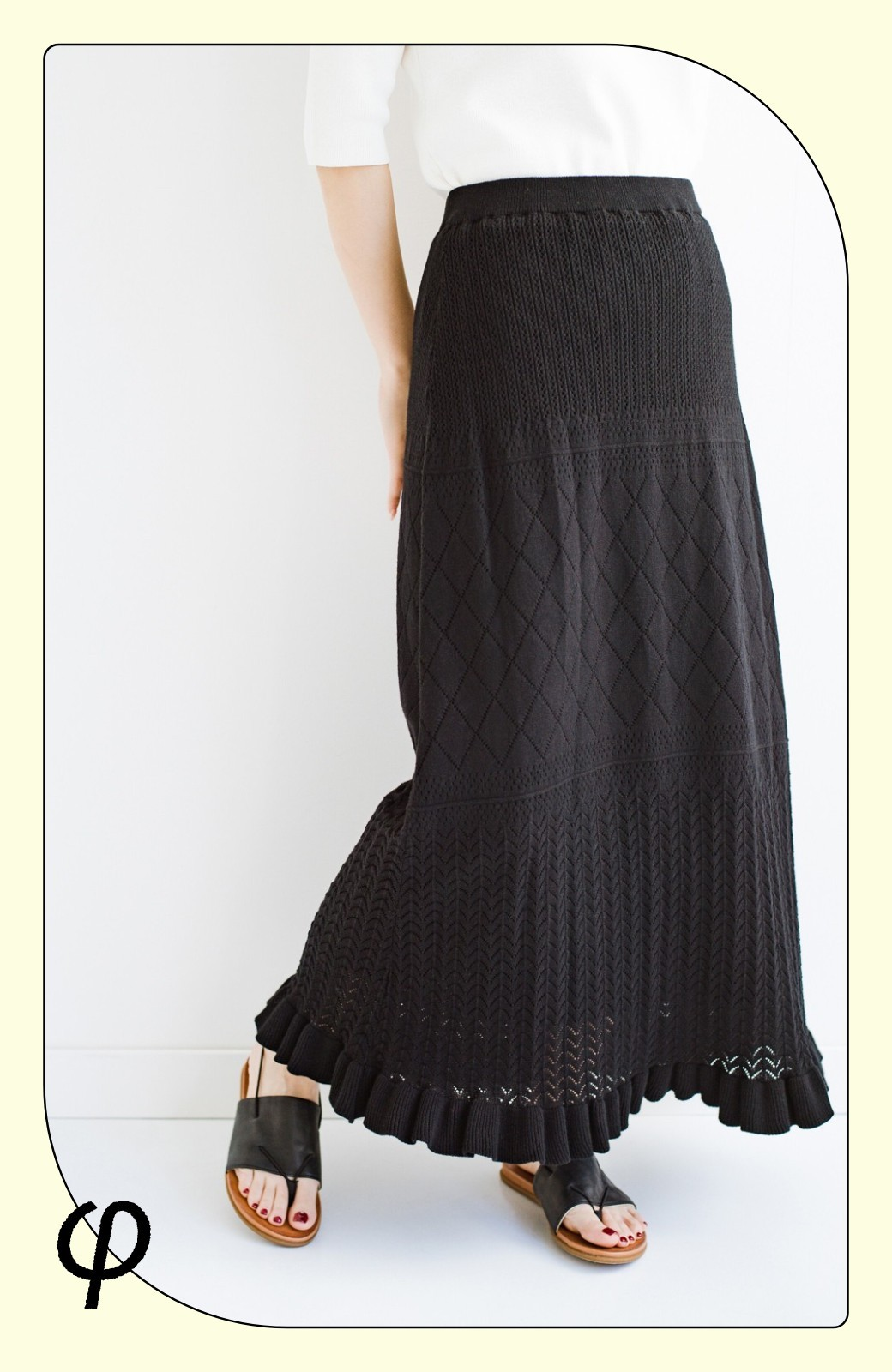 haco! (φ)Tシャツにもスウェットにも!裏地付きで長く着られる透かし編みニットスカート <ブラック>の商品写真1