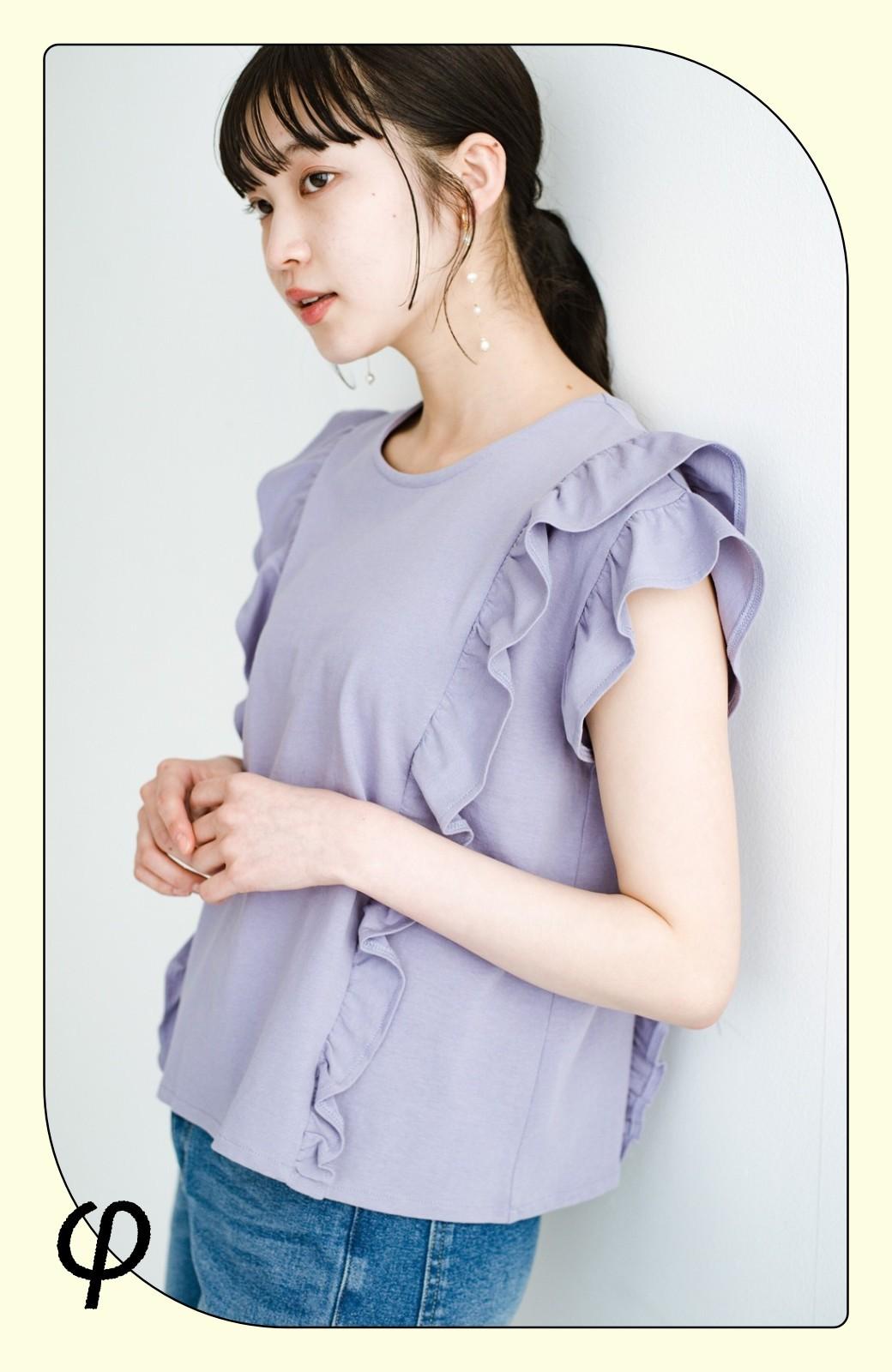 haco! (φ)顔周りぱっと華やか!Tシャツ感覚で着られて便利なフリルカットソートップス <ラベンダー>の商品写真1
