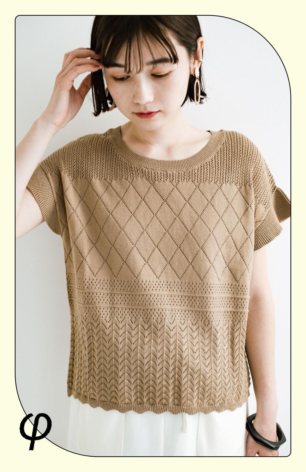 haco! (φ)透けすぎないから安心して着られる 華やか透かし編みニットトップス <カーキブラウン>の商品写真1