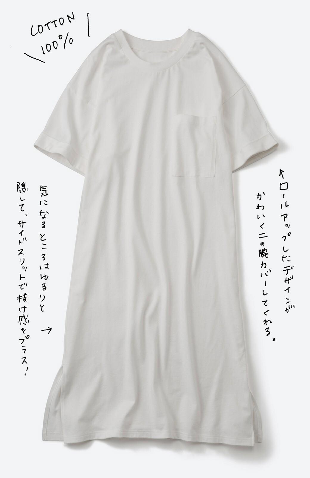 haco! 定番重ね着コーデを今っぽくアップデートできちゃう Tシャツワンピースとソフトチュールレギンスセット <オフホワイト>の商品写真3