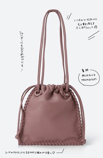 haco! スマホもお財布もちゃんと入ってコーデのポイントになる 2WAYミニポシェット <ピンク>の商品写真