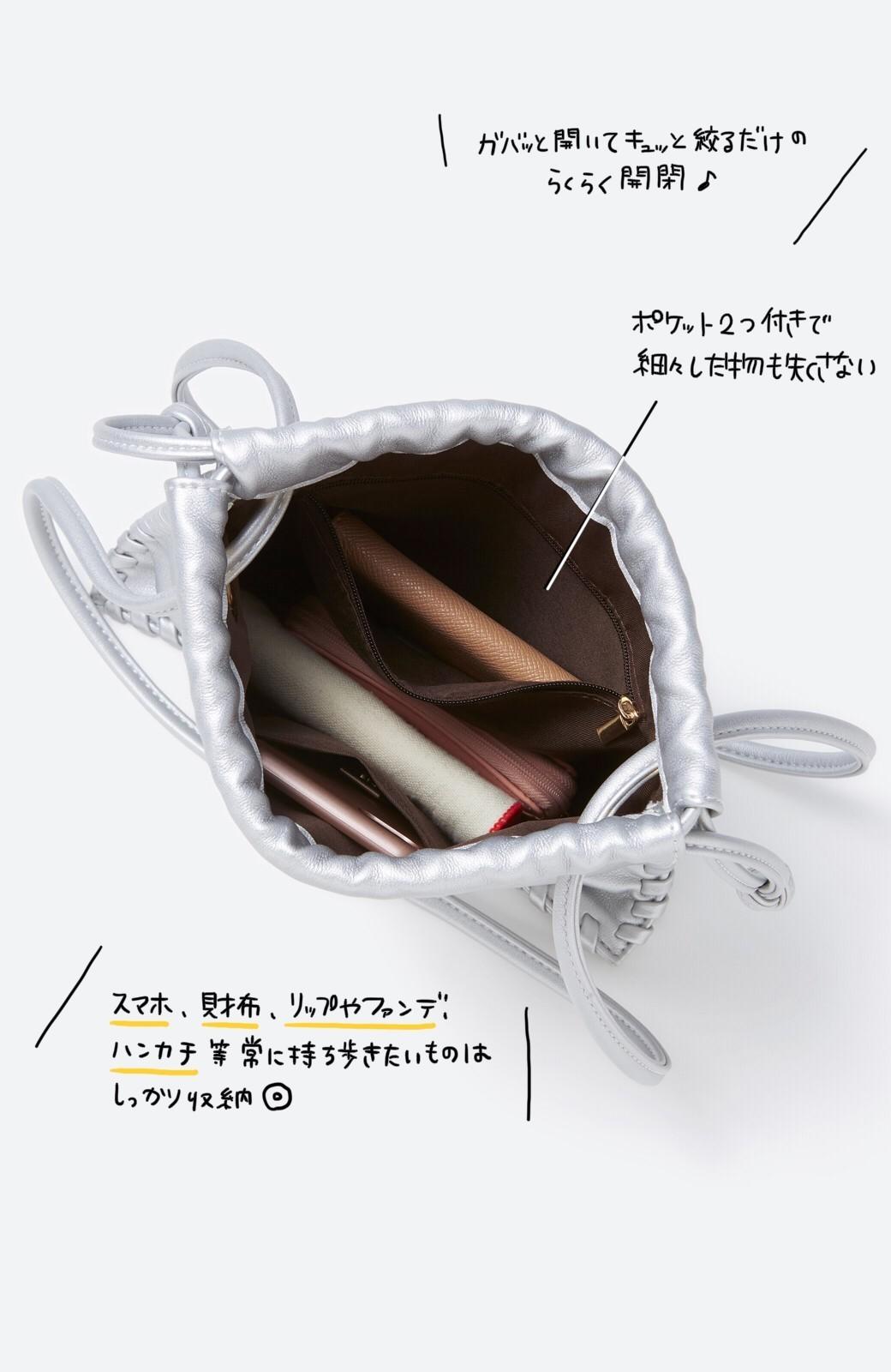 haco! スマホもお財布もちゃんと入ってコーデのポイントになる 2WAYミニポシェット <シルバー>の商品写真3