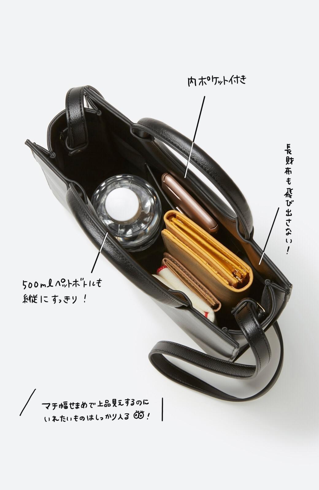 haco! コーデをピリッと引き締めてくれる!毎日に使いやすいサイズの2WAYトートバッグ <ブラック>の商品写真3