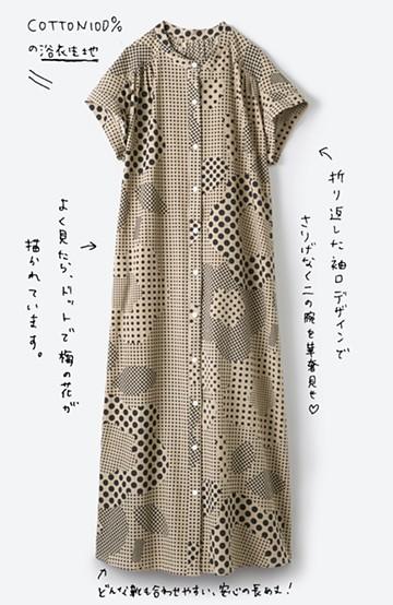 haco! 京都の浴衣屋さんと作った浴衣生地の羽織ってもかわいいロングワンピース <ベージュ系その他>の商品写真