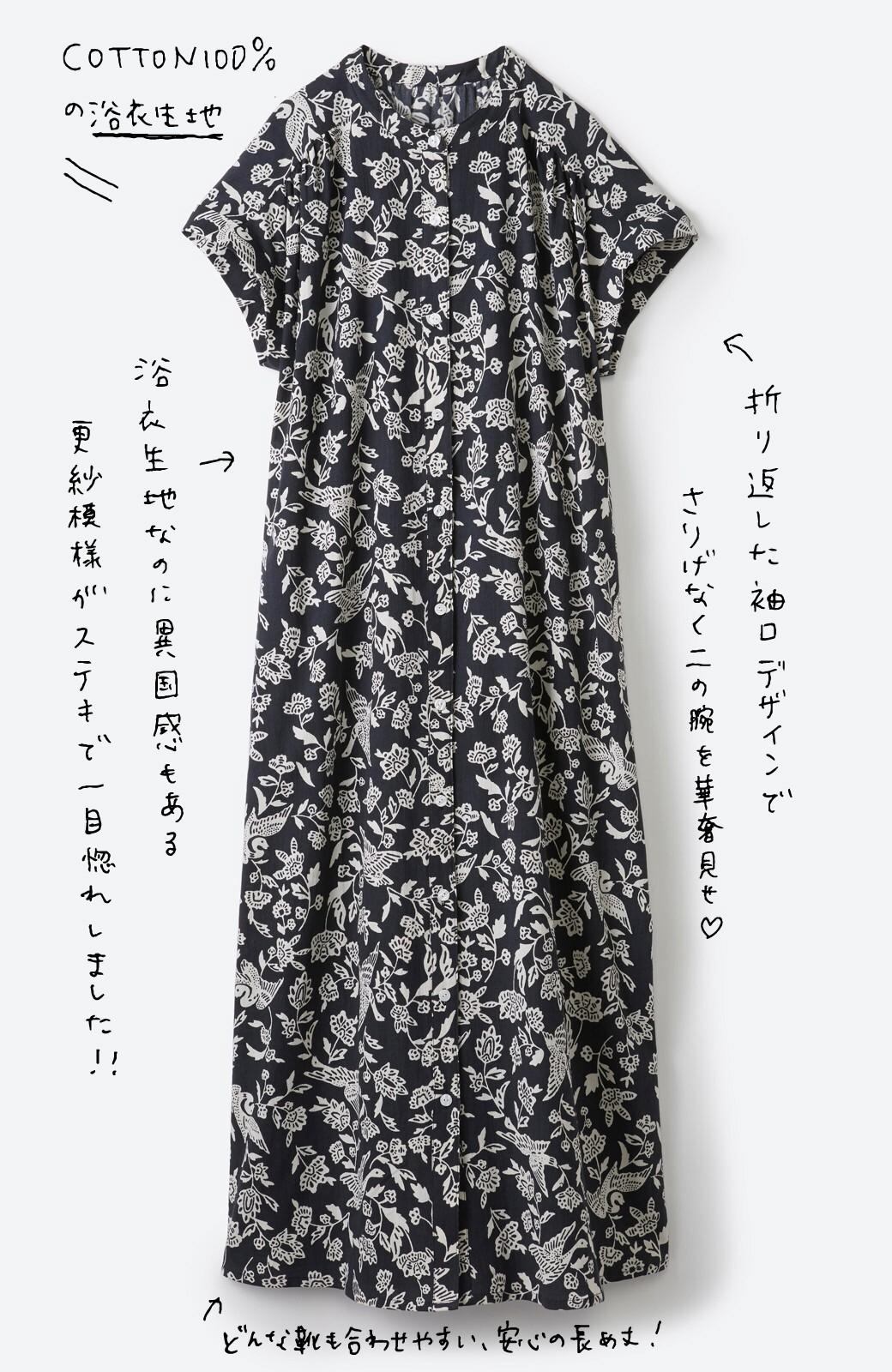 haco! 京都の浴衣屋さんと作った浴衣生地の羽織ってもかわいいロングワンピース <ブラック系その他>の商品写真2