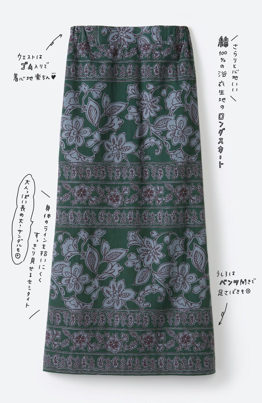 haco! 京都の浴衣屋さんと作った浴衣生地のセミタイトスカート <グリーン系その他>の商品写真3