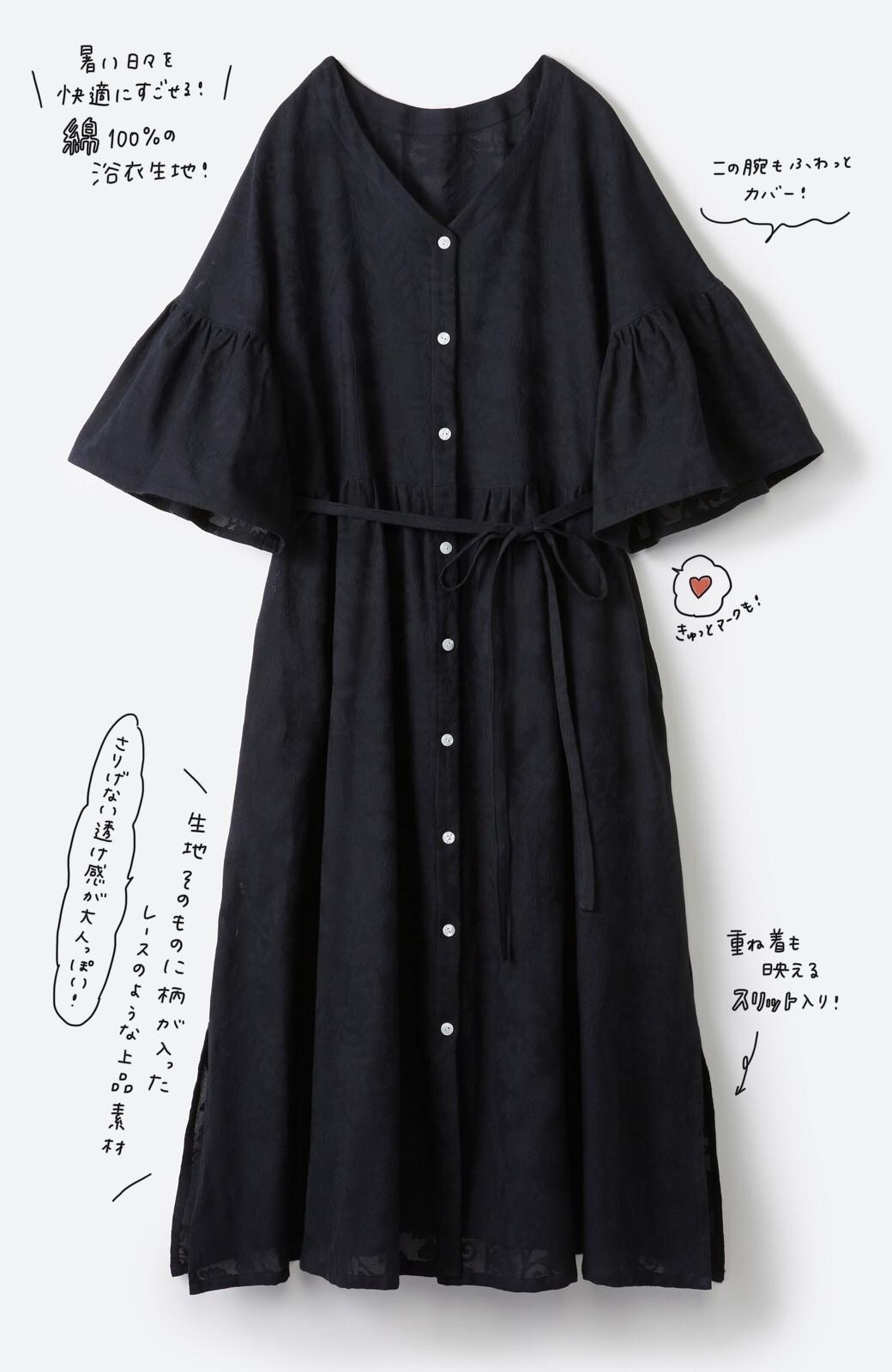 haco! 京都の浴衣屋さんと作った浴衣生地の羽織りにもなるワンピース <ブラック>の商品写真3