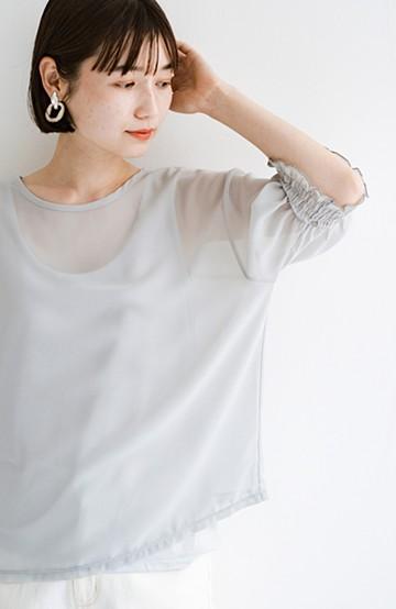 haco! 上品な透け感が華やぎをプラスしてくれるシフォントップス&ノースリーブカットソーセット <ライトグレー>の商品写真