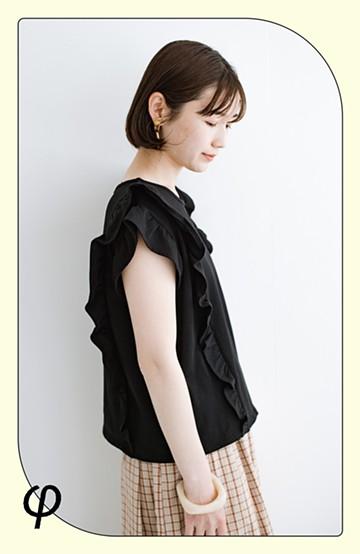 haco! (φ)顔周りぱっと華やか!Tシャツ感覚で着られて便利なフリルカットソートップス <ブラック>の商品写真