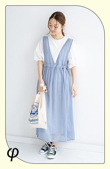 haco! (φ)普段にもちょっとしたきちんとシーンにも!着まわし上手になれるドビードットジャンパースカート <グレイッシュブルー>の商品写真