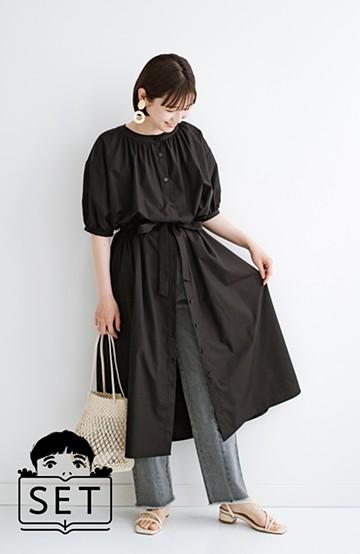 haco! 一緒に着てパッとおしゃれなブラックワントーンコーデが完成!夏でも重たく見えずモードすぎずバランスよし!とにかく着まわせるシャツワンピースとデニムのセットby who made me <その他>の商品写真