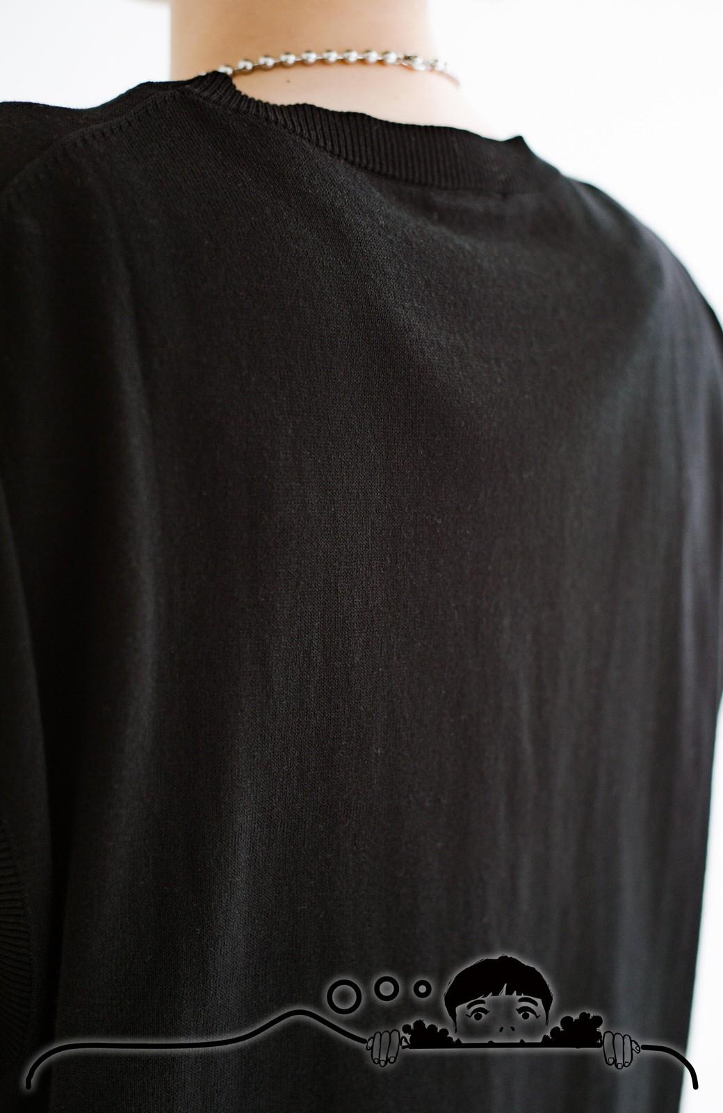 haco! さっと着てこなれて見える シアー素材が涼しげなニットベストby who made me <ブラック>の商品写真4