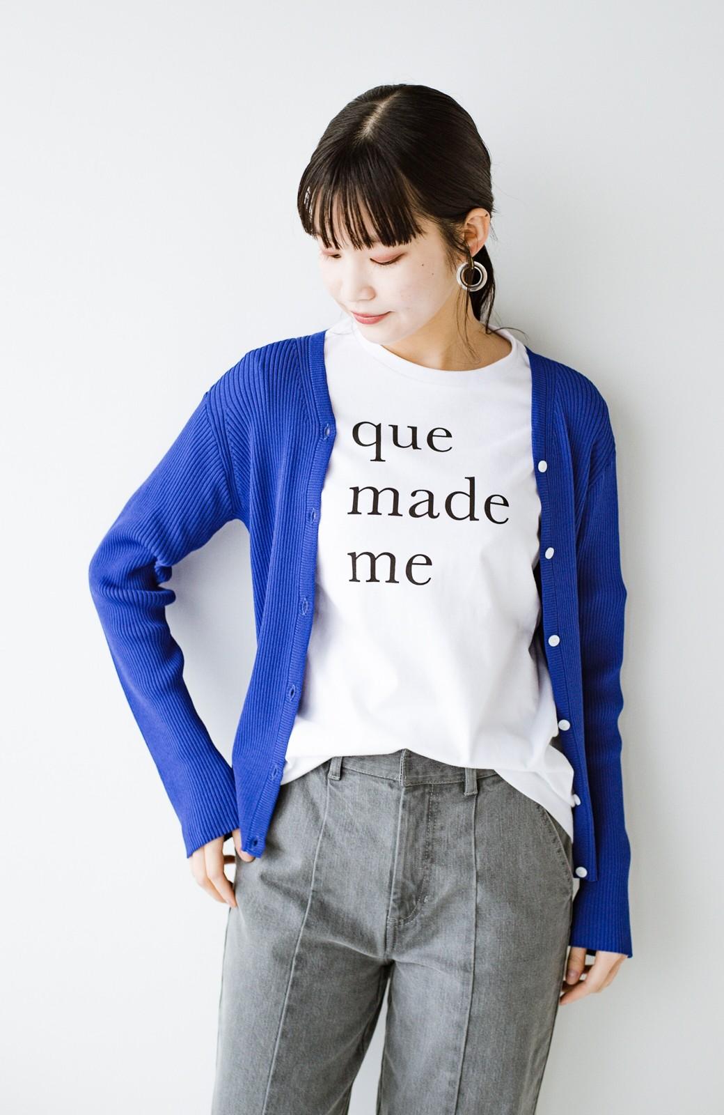 haco! 時間のない朝にもパッと出かけられる!元気が出るきれい色スカートにちょうどいいロゴTシャツを合わせておいた作り置きコーデセット by que made me <その他>の商品写真12