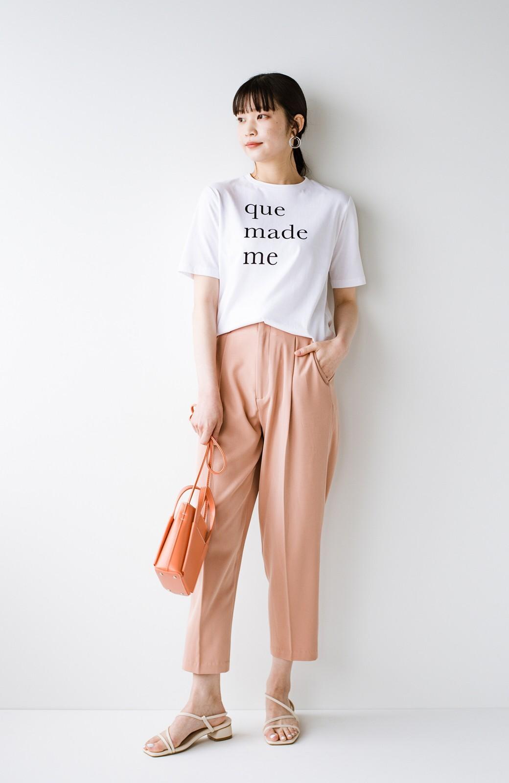 haco! 時間のない朝にもパッと出かけられる!元気が出るきれい色スカートにちょうどいいロゴTシャツを合わせておいた作り置きコーデセット by que made me <その他>の商品写真14