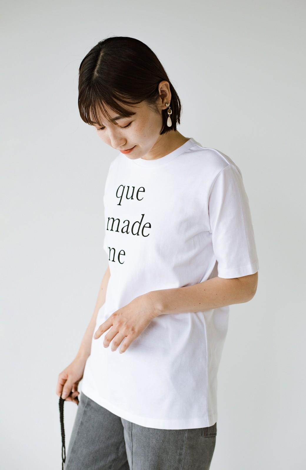 haco! 時間のない朝にもパッと出かけられる!元気が出るきれい色スカートにちょうどいいロゴTシャツを合わせておいた作り置きコーデセット by que made me <その他>の商品写真8