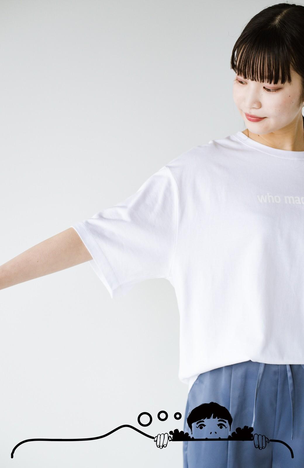 haco! あるかないかで大違い!大人の抜け感を醸し出すさりげなロゴTシャツ by who made me + PBP <ホワイト>の商品写真6