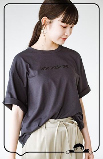 haco! あるかないかで大違い!大人の抜け感を醸し出すさりげなロゴTシャツ by who made me + PBP <チャコールグレー>の商品写真