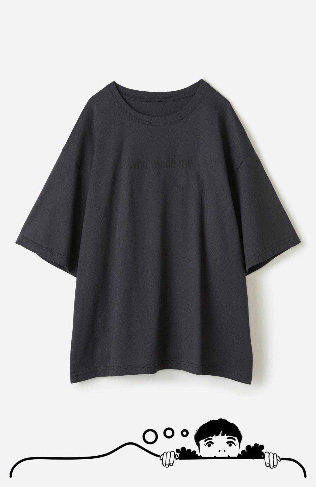 haco! あるかないかで大違い!大人の抜け感を醸し出すさりげなロゴTシャツ by who made me + PBP <チャコールグレー>の商品写真10