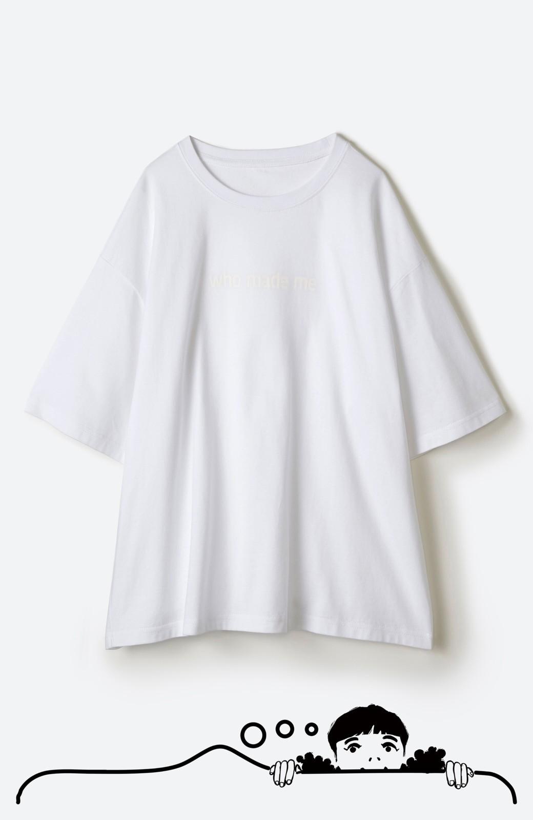 haco! あるかないかで大違い!大人の抜け感を醸し出すさりげなロゴTシャツ by who made me + PBP <ホワイト>の商品写真10