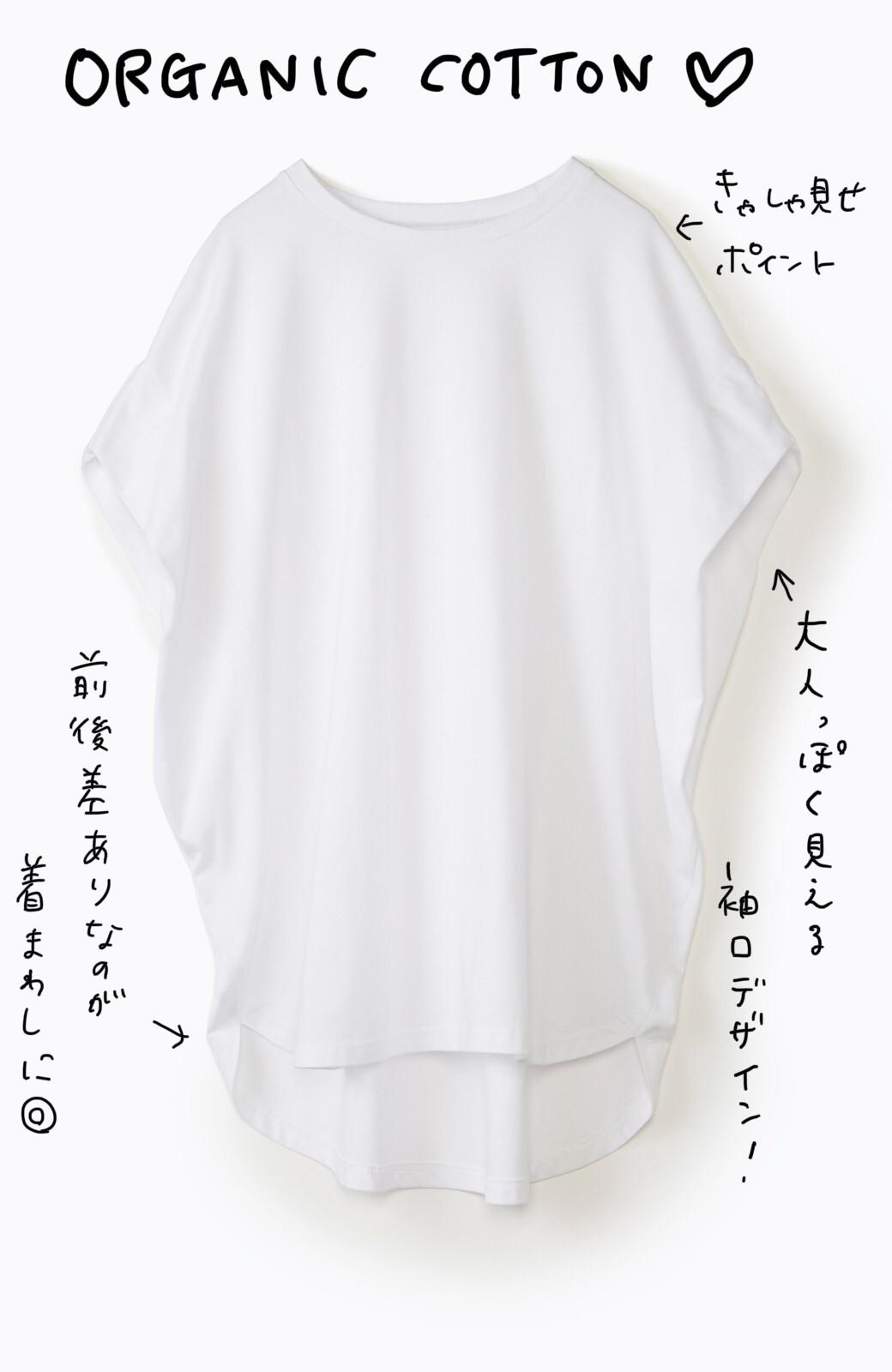 haco! PBPオーガニックコットン 楽ちんなのにブラウス気分で着られる大人のおめかしTシャツ <ホワイト>の商品写真2
