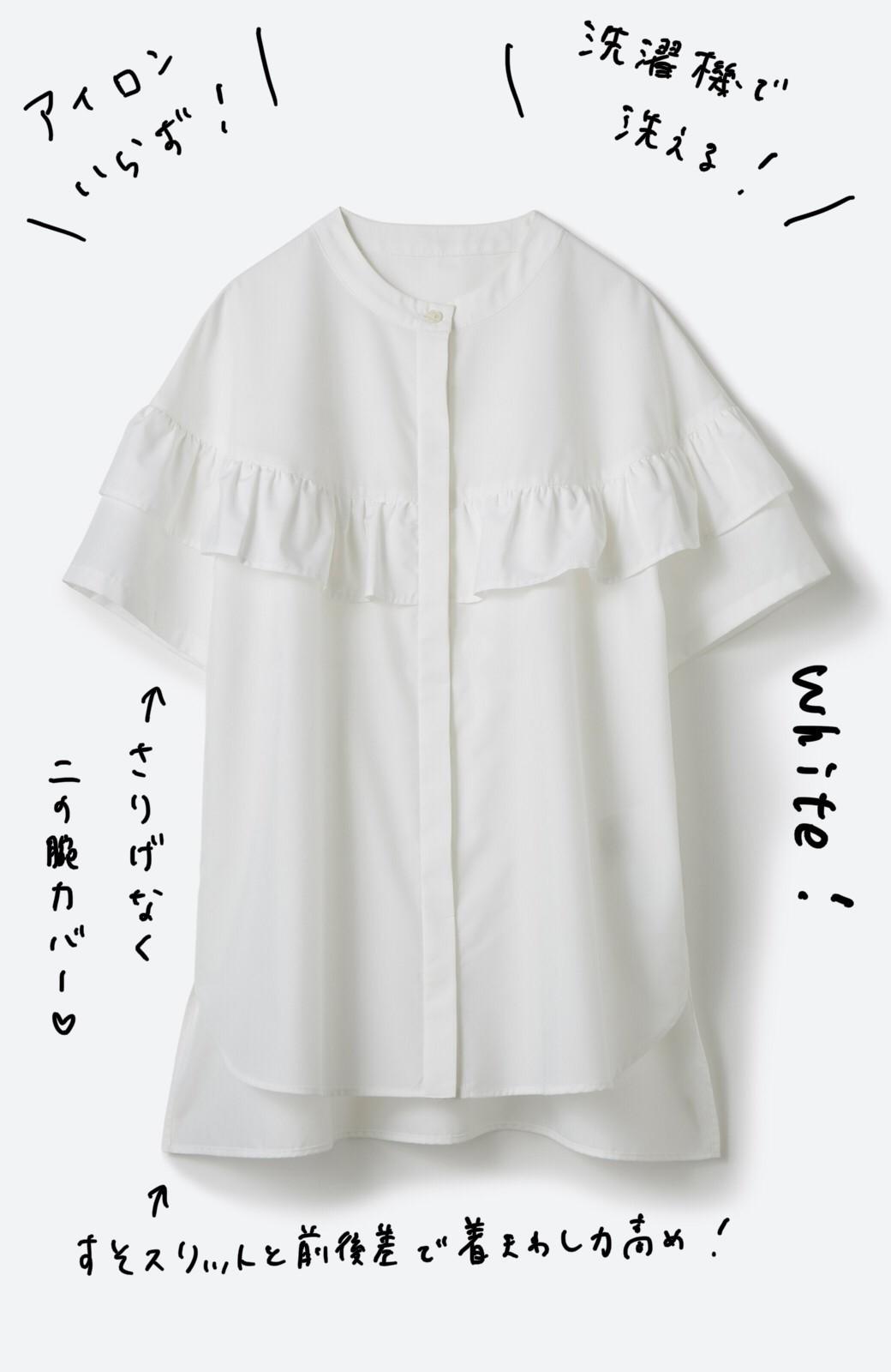haco! カジュアルボトムスに合わせても女っぽくいられる!お手入れ楽ちんな大人のフリルシャツ by que made me <ホワイト>の商品写真2