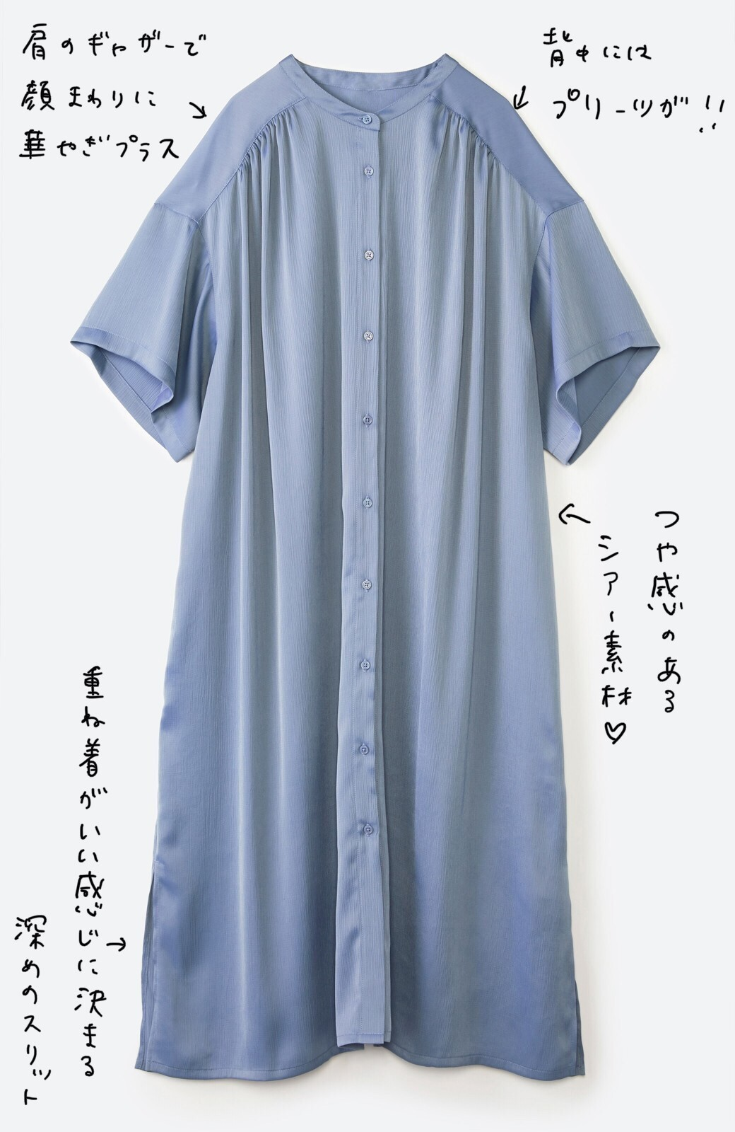 haco! 羽織としてもワンピースとしても着られちゃう 後ろ姿まで抜かりなくかわいいプリーツワンピース <ブルー>の商品写真9